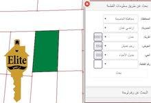 ارض للبيع في الاردن - عمان - رجم عميش بمساحه 990م