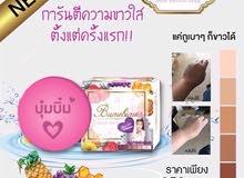صابون Bumebime تايلندي