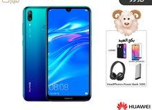 اقوى العروض من سبيد سيل على اجهزة Huawei Y7