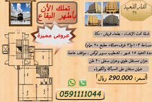 apartment for sale in MeccaBatha Quraysh