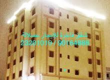 شقق فاخرة للايجار اليومي و الشهري والسنوي بصلالة على شارع السلام بالقرب من مستشفى بدر السماء