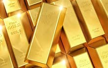 there is a 99.99 purity gold plumber. Open quantities. The mine is in Africa. Contracting and