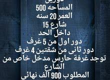عماره للبيع مخطط  1 الشرايع