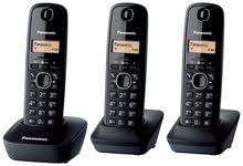 عدة تليفون لاسلكي1613 تعمل بمثابة سنترال داخلي