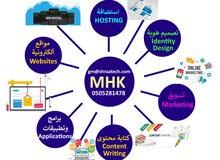 تأسيس هوية وموقع وبريد إلكتروني للشركة والمساعدة في تسويق الخدمات