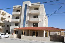 Al-Marj neighborhood Al Karak city - 155 sqm apartment for sale