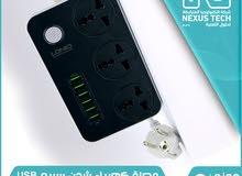 وصلة كهرباء 3 مداخل + 6 مداخل USB