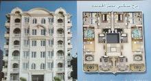 شقة في شارع ابن العوام قدام بوابة نادي الشمس مصر الجديدة مساحتها 200 متر