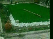البستانى للزراعة