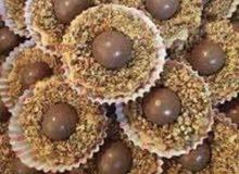السلة .. الحشو كراميل + لوز + شوكولاتة