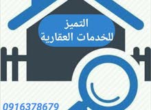 4 Bedrooms rooms Villa palace for sale in Benghazi