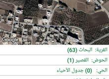 أرض للبيع في مرج الحمام / البحّاث من المالك