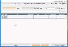 Senior .Net developer - ASP.NET MVC - ASP.NET Core - ERP Need job