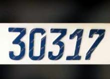 رقم مميز للبيع 30317