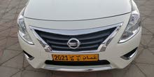 number plate 2021 for sale