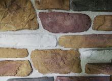 حجر ديكور صناعي