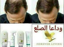 مجموعة لتصاقط الشعر