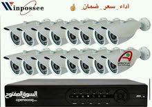 كاميرات المراقبة  بأحدث الاصدارات 4MG و 5MG