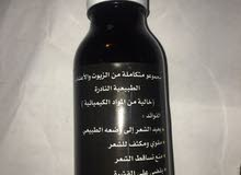 يوجد لدينا زيت الحشيش الأفغاني الخام الأصلي مضمون 100% $ من فوائد الزيت $ الراس