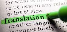 ترجمة و تفريغ دروس صوتية أو فيديو