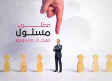 وكالة إعلانية متكاملة تبحث عن مدير تنفيذي للمبيعات والتسويق بمسقط ، سلطنة