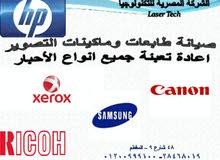 مركز صيانة طابعات HP مصر