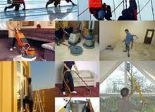 شركة تنظيف فلل منازل قصور كنب سجاد