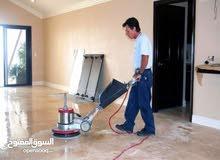 الصفا لخدمات التنظيف0555395022