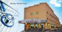 مطلوب اخصائيين مرخصين للتعاقد مركز جرير الطبي