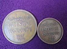 عمله فلسطينية