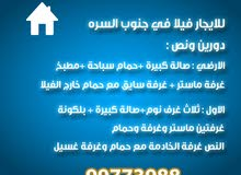 Villa for rent in Kuwait City city Surra