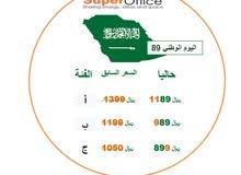 مكاتب مجهزة سنوية وشهرية فى حى العارض شمال الرياض