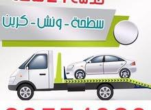 ونش كرين الكويت 99554020 خدمة كرين سطحة السالمية الجابرية حولي