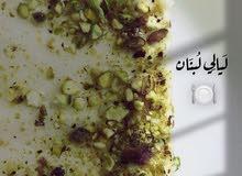 كيكة قدرة قادر - ليالي لبنان
