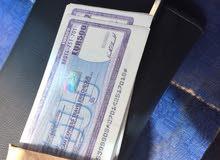 يورو تراڤل شيك فئة 500 إصدار أمريكان إكسيبريس للبيع معهم أوراقهم