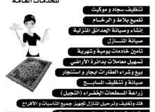 اربد - شارع الحصن - عماره السيلاوي