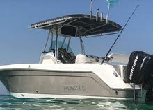 Used Motorboats is available for sale