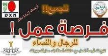 مطلوب السودان