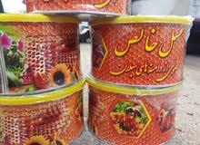 عسل تركي اصلي100 % من جبل سبلان التركي المعروف بأحسن أنواع العسل في العالم