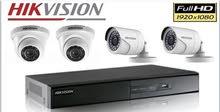 hik vision 4 camera 2mp with dvr