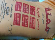 ارز نوع ممتاز للبيع بسعر جيد