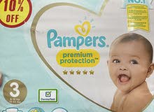 pampers premium care baby diapers size 3