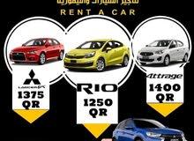 petra rent a car