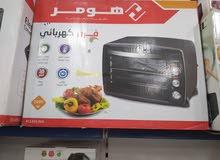 كوشة كهربائية هومر  السعر1600W    250
