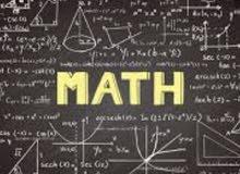 مطلوب معلمة رياضيات