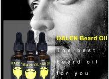 كورس كامل Beard oil