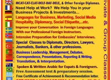 Guaranteed success at Univ., Immigration,& Career Exams! Speak & Write Any Language within 2 Months!