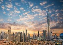فرص عمل بالامارات دبي