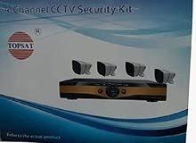 Topsat 4 channel Kit Full HD Camera
