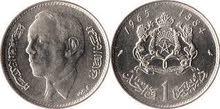 50 قطعة معدنية من فئة درهم كرافاطا اصدار 1965_1968-1969